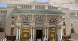 أبواب المسجد الحرام