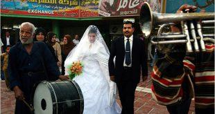 الزواج في العراق