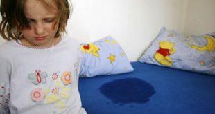 التبول اللاإرادي عند الأطفال